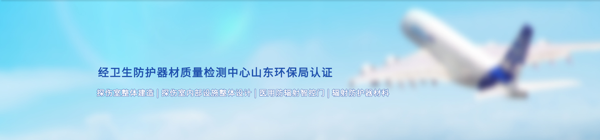 http://www.hefur.cn/data/images/slide/20190827171911_871.jpg